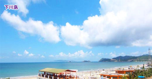 【3d假期】魅力川岛-上下川岛亚热带风情悠闲三天(上下川)